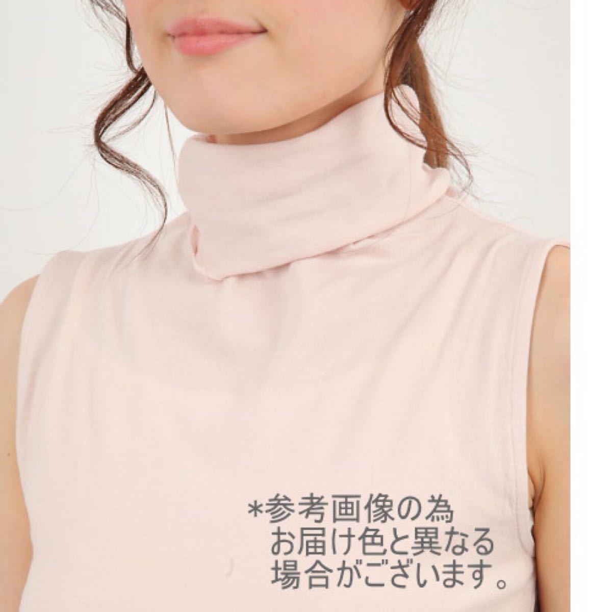 ノースリーブ【Lサイズ】ピンク★UVカットハイネックカットソー