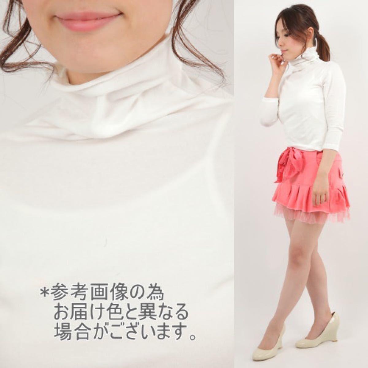 7分袖【Mサイズ】水玉ベージュ★UVカットハイネックカットソー