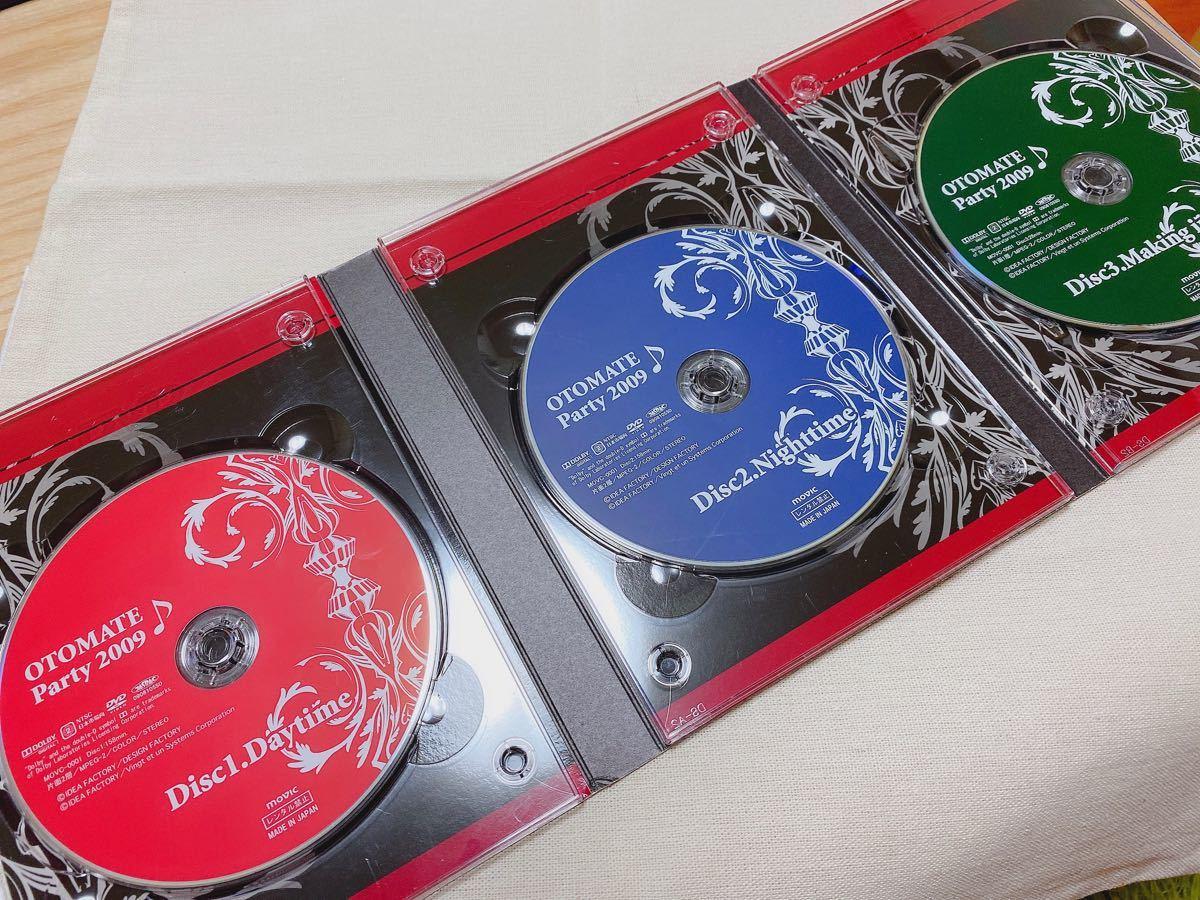 【DVD】オトメイトパーティー♪2009