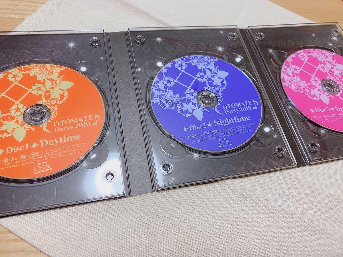 【DVD】オトメイトパーティー♪2010