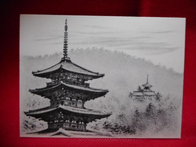 未使用品 古都 京都 絵葉書 6枚セット_画像3