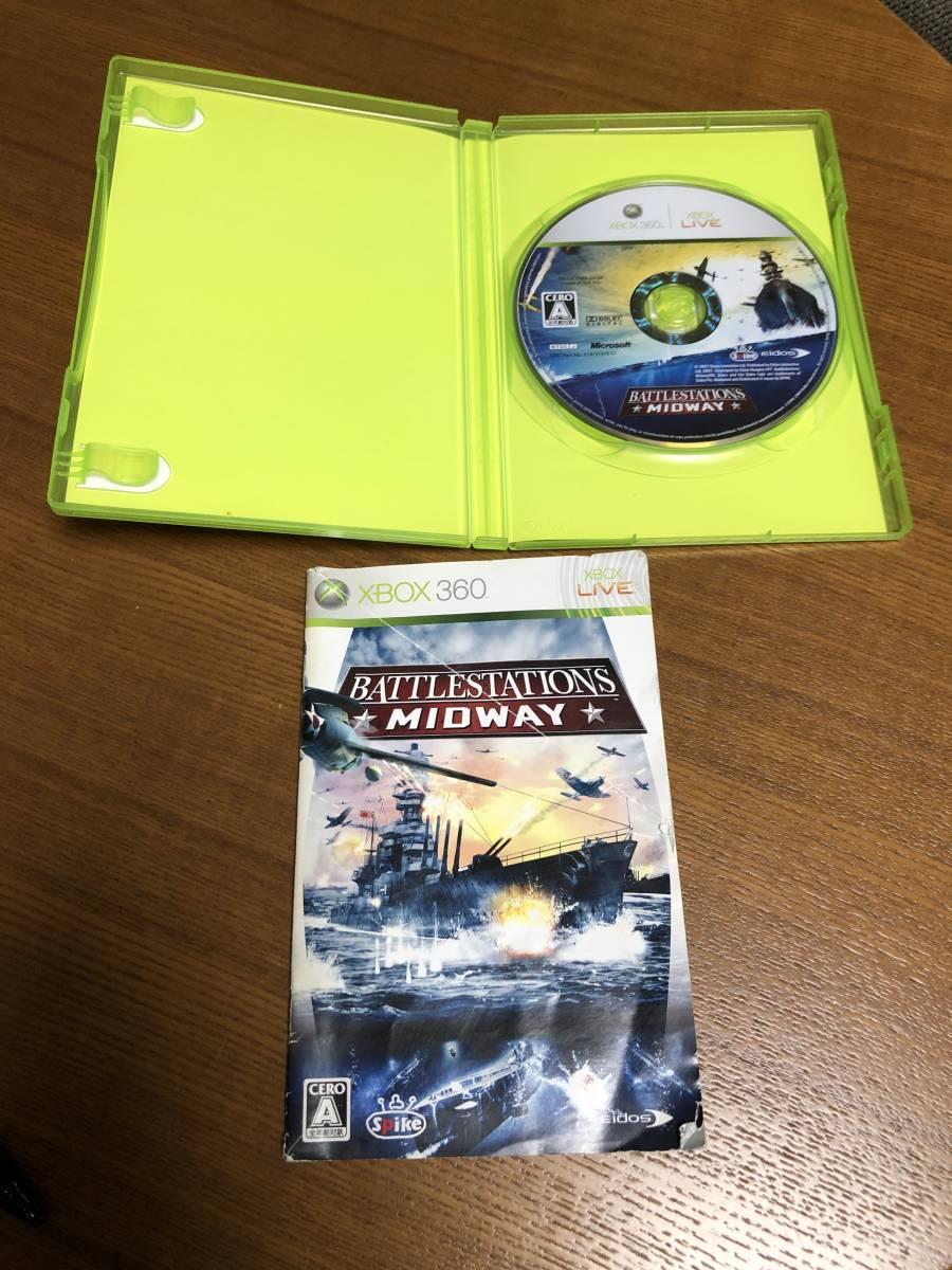 送料無料 Xbox360★バトルステーションズ ミッドウェイ★used☆Battle Stations Midway☆import japan