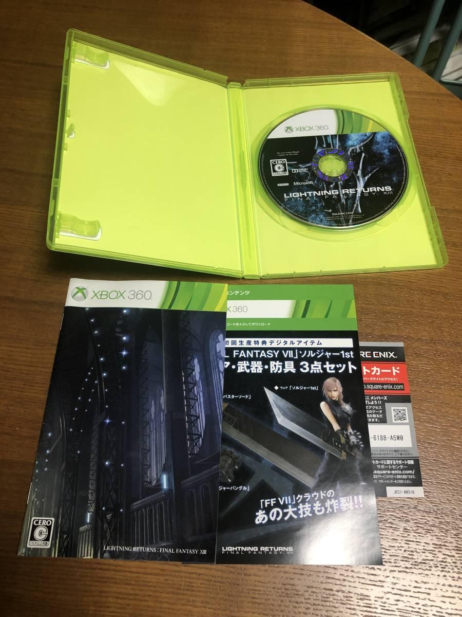 送料無料 Xbox360★ライトニングリターンズ ファイナルファンタジー13★used☆Lightning Returns Final Fantasy XIII☆import japan
