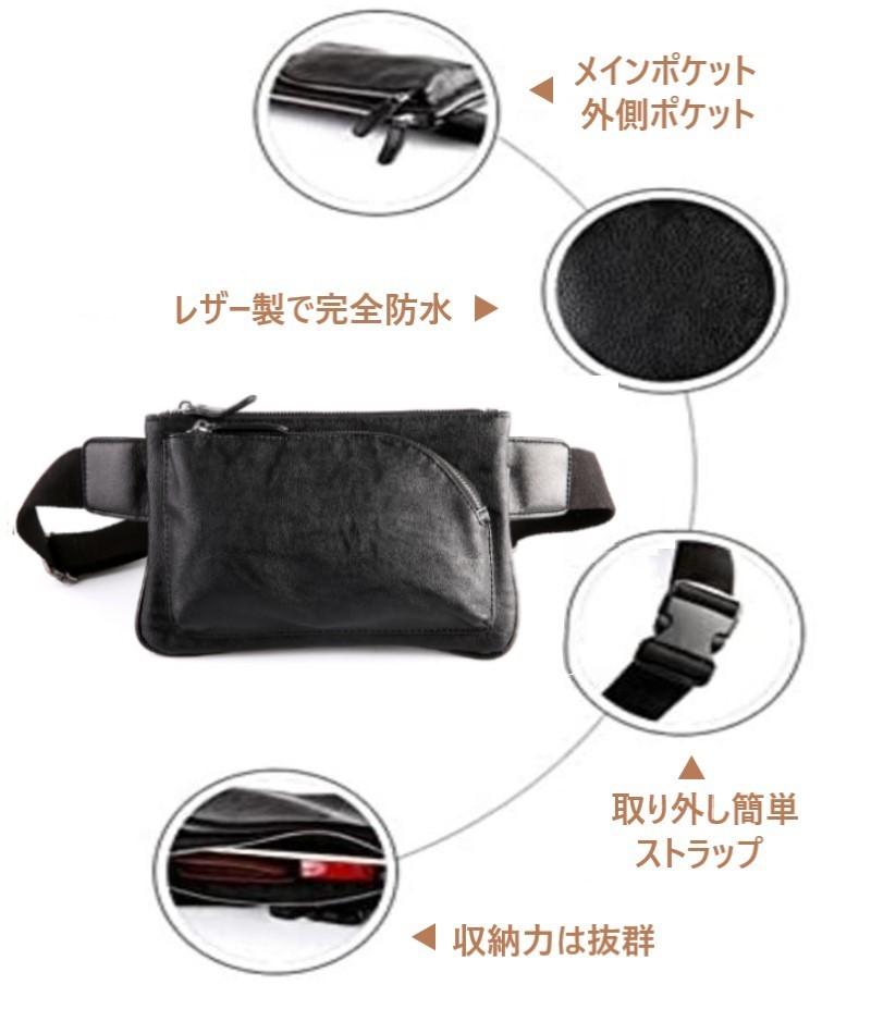 ショルダーバッグ [茶色] ボディバッグ レザー ワンコンパクトサイズ メンズ
