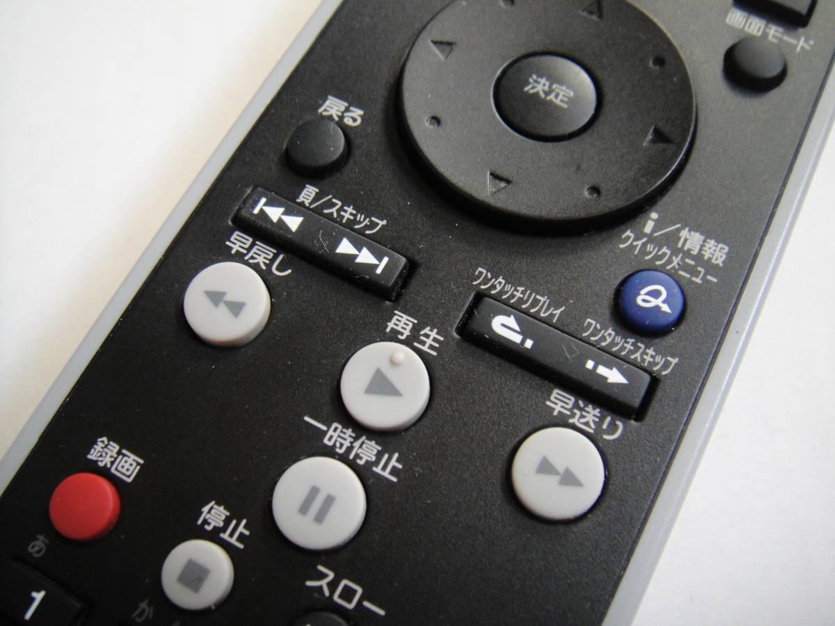 東芝 PCリモコン G83C00089410 送料無料