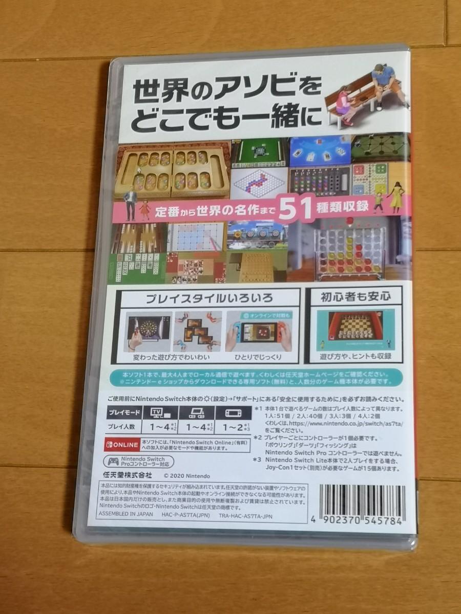 【新品未開封】 世界のアソビ大全51 Nintendo Switch
