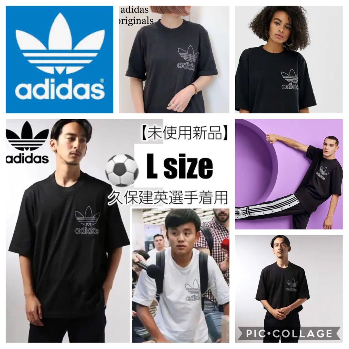 adidas tシャツ アディダス オリジナルス アウトライン ビッグTシャツ
