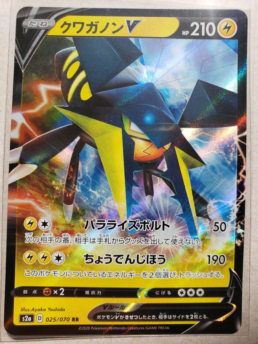 ソード ポケモン シールド カード