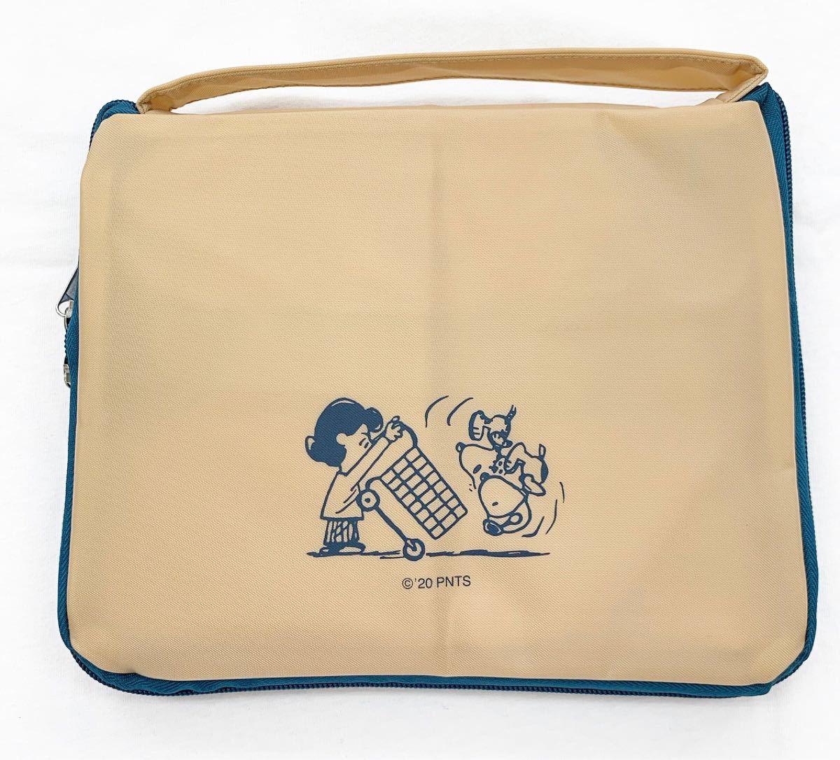 エコバッグ スヌーピー 大容量そのままカゴに装着 エコバッグ ショッピングバッグ