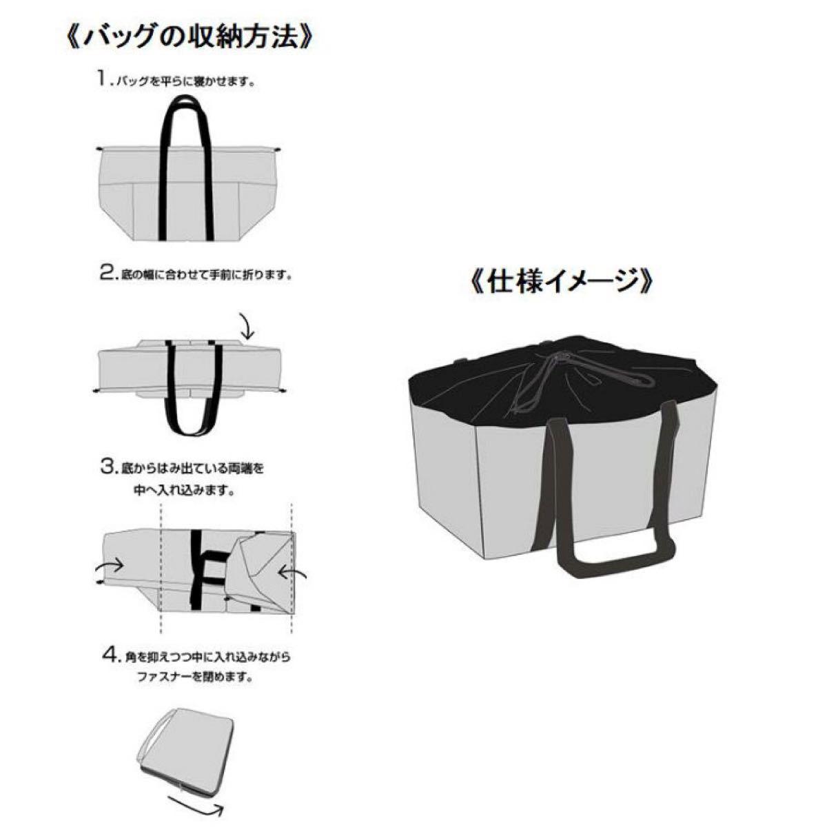 エコバッグ ミッフィー 大容量そのままカゴに装着 エコバッグ ショッピングバッグ