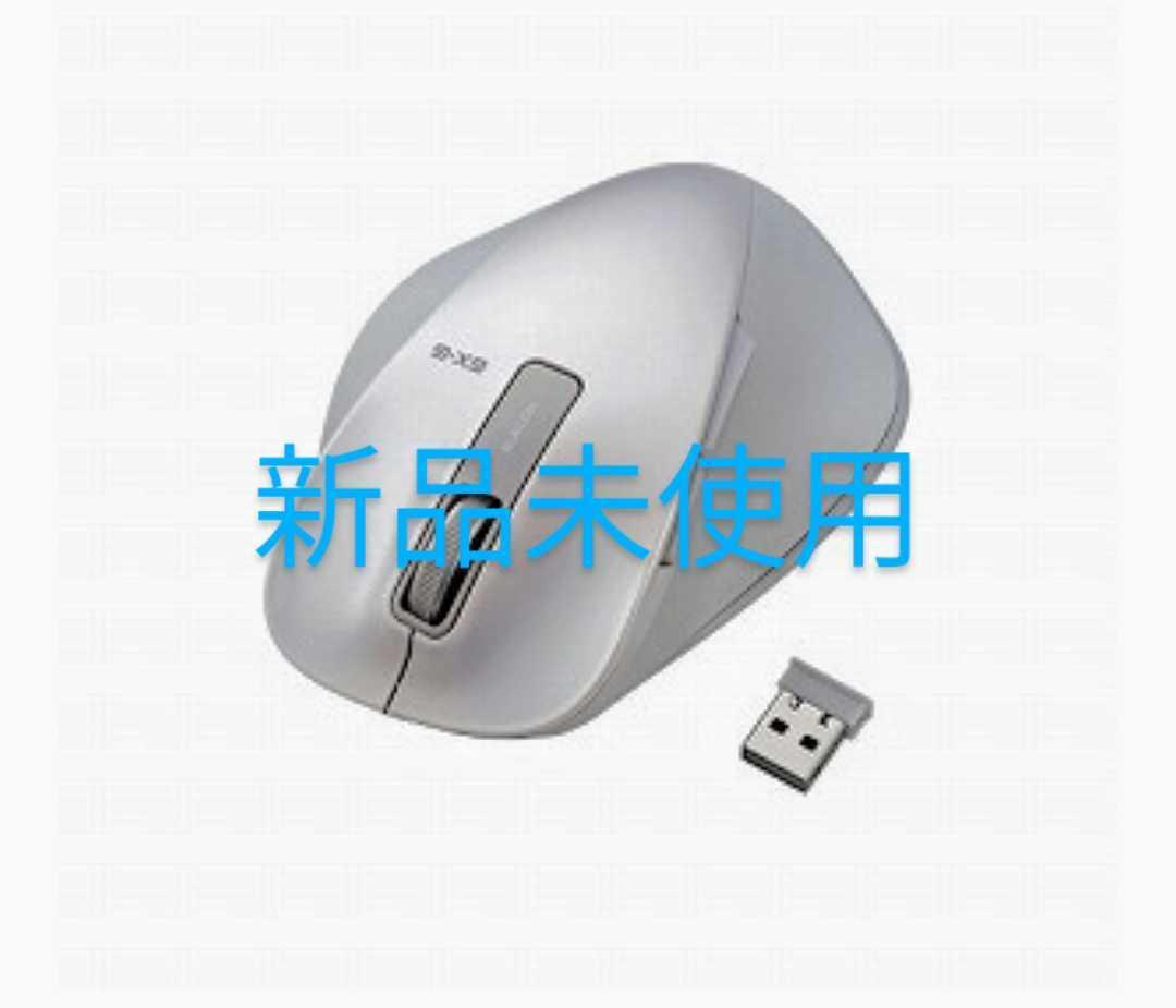 エレコム ワイヤレスBlueLEDマウス Lサイズ(ホワイト)