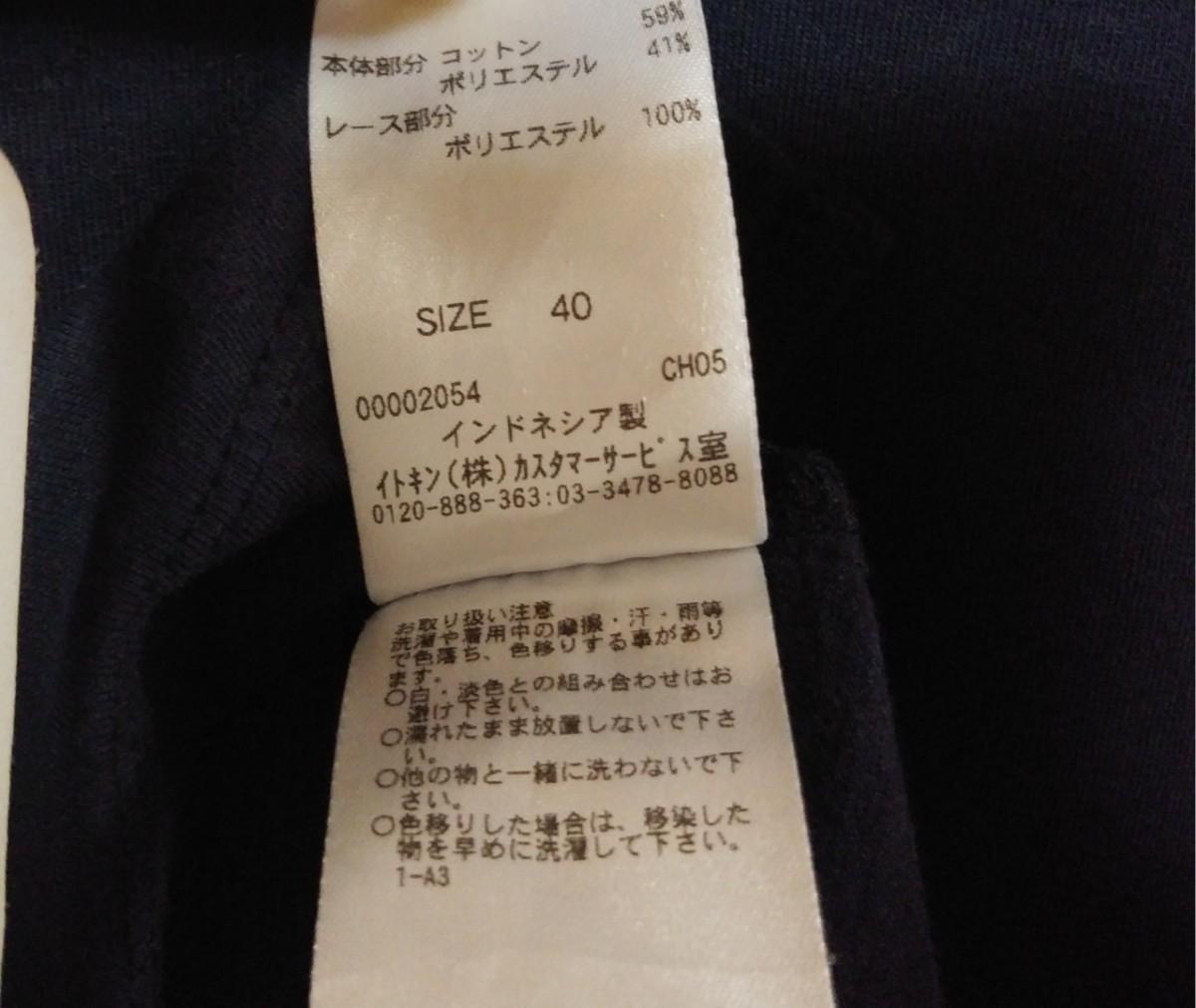 トップス カットソー ELLE サイズ40