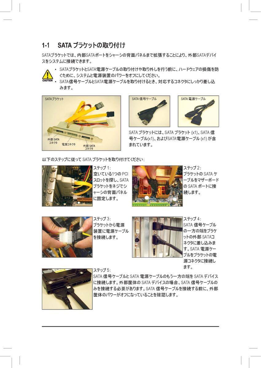 ★新品 送料無料 内臓HDD外付け用 SATA - eSATA 変換ケーブル