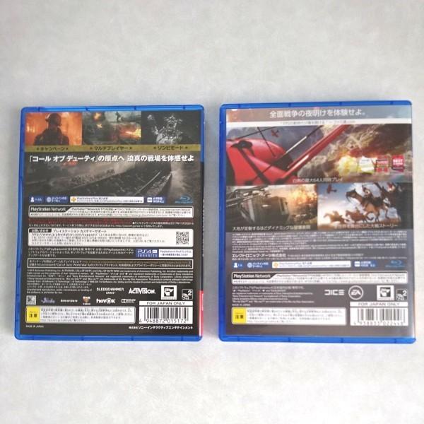 【PS4】 コール オブ デューティ WW2 バトルフィールド 1 セット