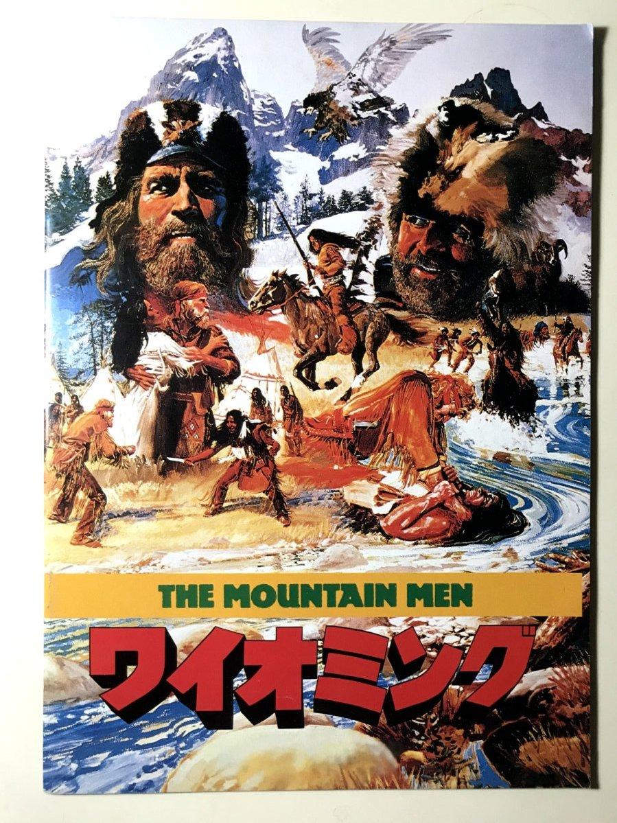 映画パンフレット「ワイオミング」1980年 監督リチャード・ラング 出演チャールトン・ヘストン/ブライアン・キース_画像1