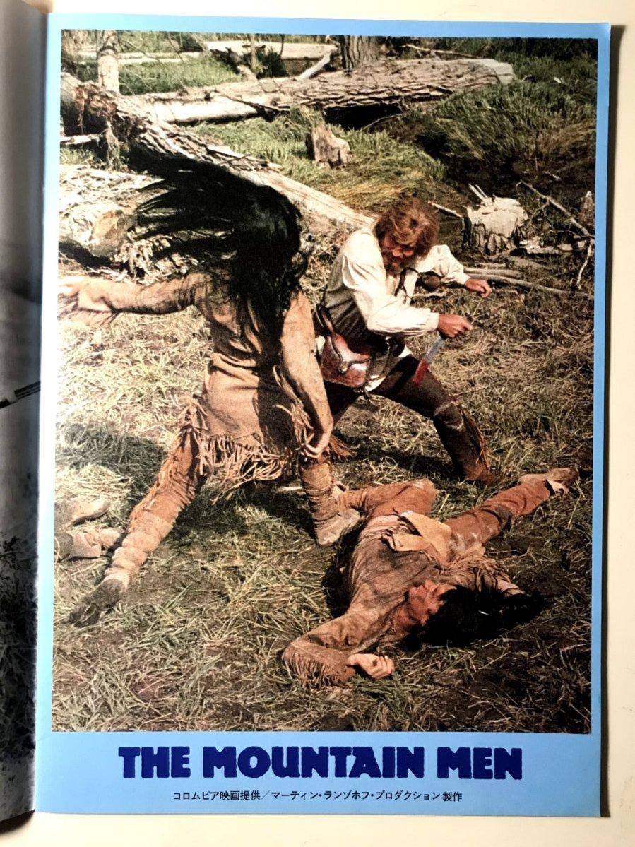 映画パンフレット「ワイオミング」1980年 監督リチャード・ラング 出演チャールトン・ヘストン/ブライアン・キース_画像4