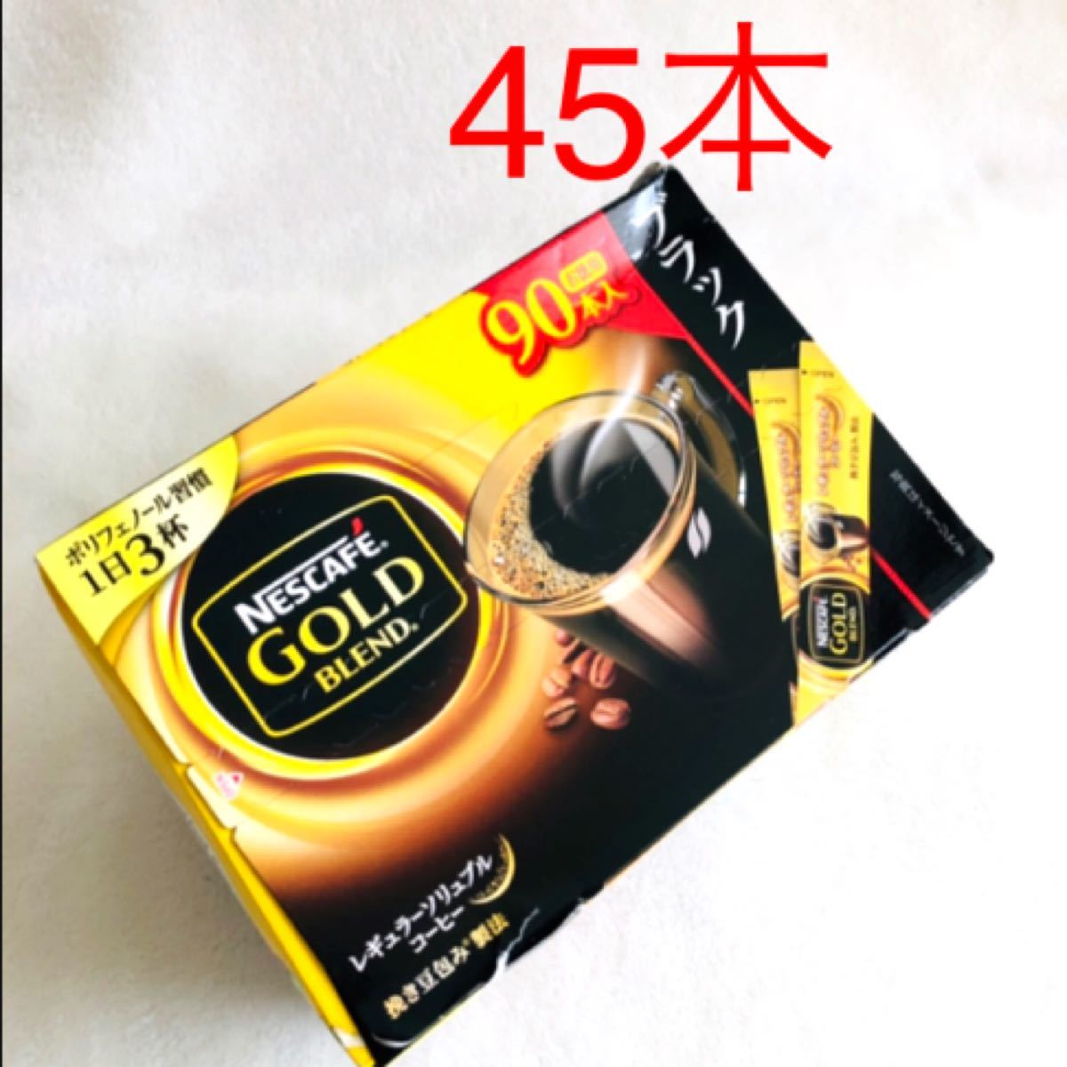 ネスレ ネスカフェ ゴールドブレンド           ブラック2g 45本