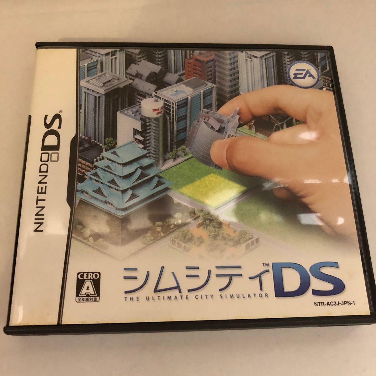 【DS】 シムシティDS