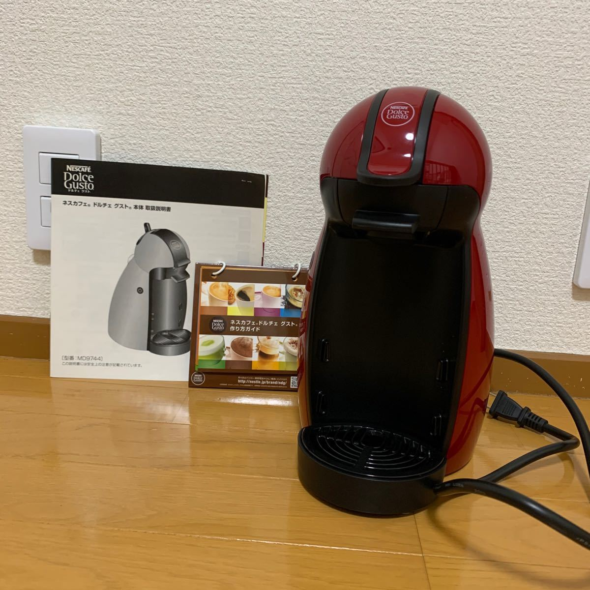 ネスカフェ ドルチェグスト コーヒーメーカー
