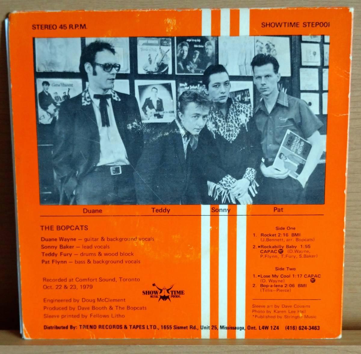 ◆ カナダ ネオロカ ◆ THE BOPCATS / 4曲入り7インチEP ◆ アルバム未収録有 ロカビリー サイコビリー ストレイキャッツ Stray Cats ◆_画像2