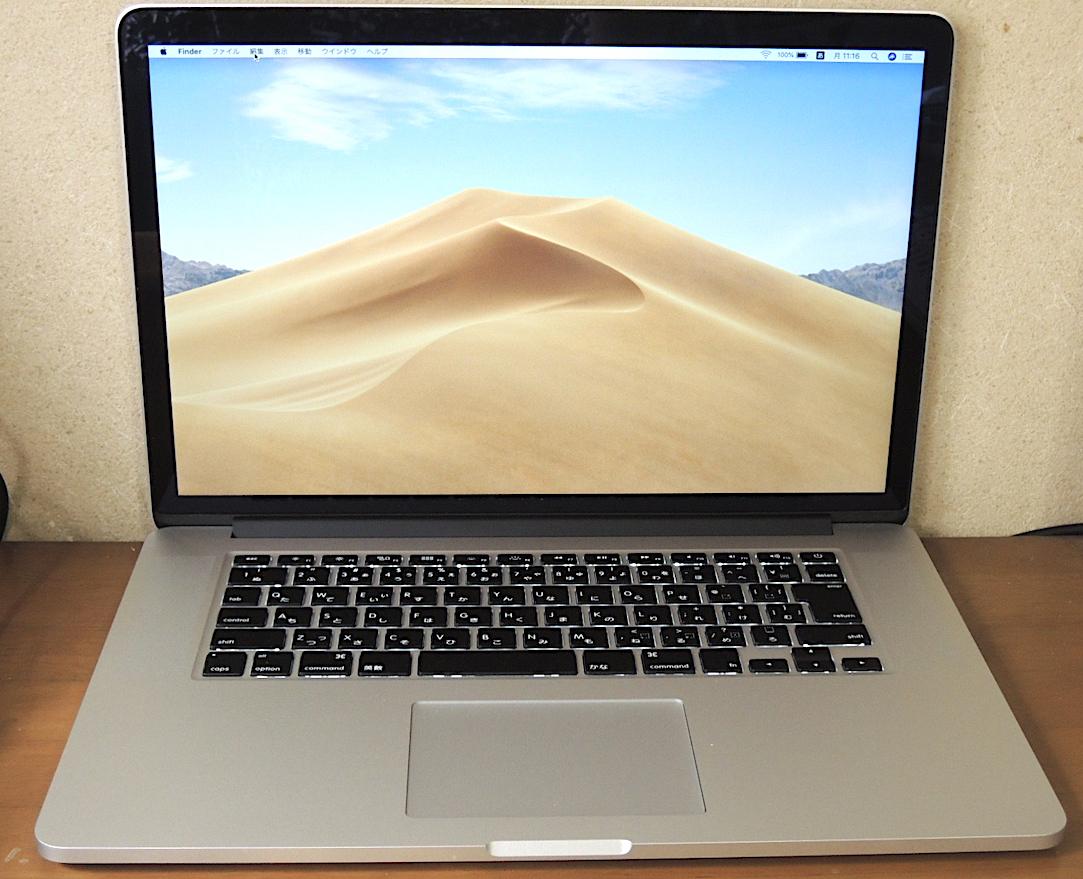 綺麗 1TB 高速 PCIe SSD 搭載 MacBook Pro Retina 15.4インチ Mid 2015 Quad Core i7 2.2GHz メモリ16GB Mojave or Catalina