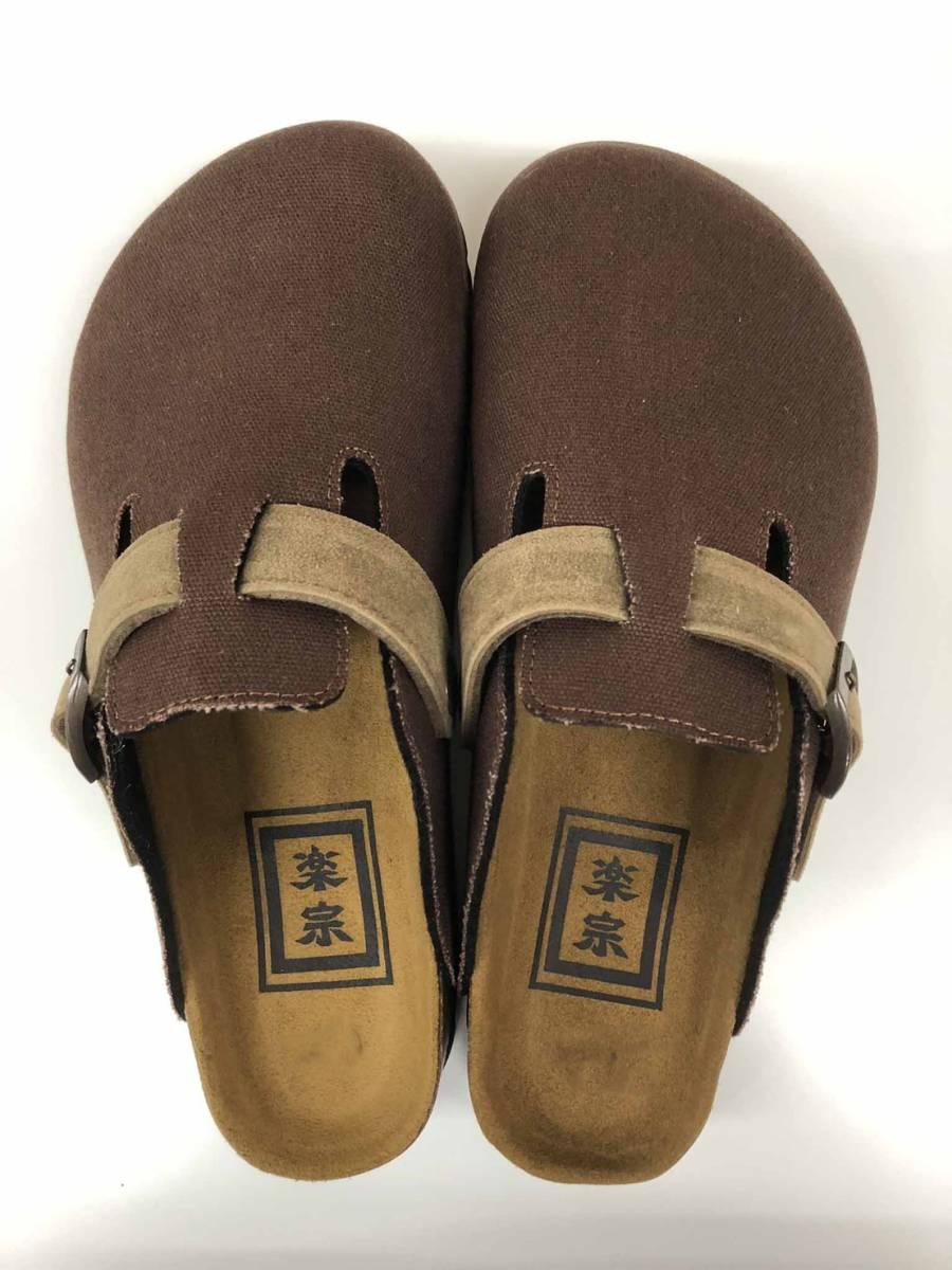 帆布 サボサンダル 濃茶 40(インチ) 26~26.5㎝ 作務衣用 格安アウトレット 楽宗 靴