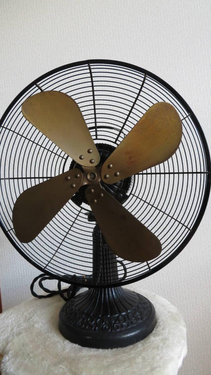 【骨董品】アンテイーク扇風機(鉄製扇風機)  メトロな扇風機_羽根の直径 30㎝