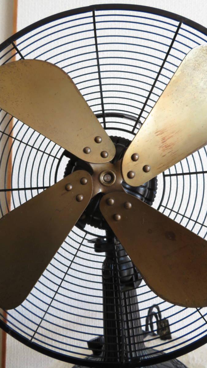 【骨董品】アンテイーク扇風機(鉄製扇風機)  メトロな扇風機_羽根の拡大