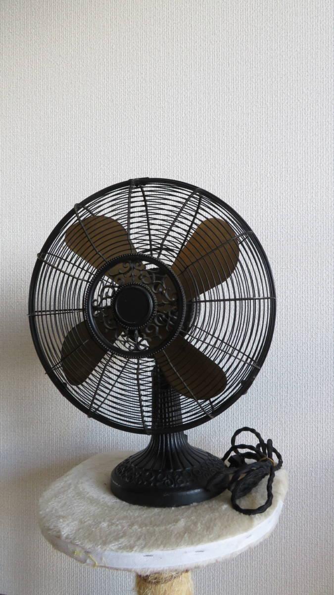 【骨董品】アンテイーク扇風機(鉄製扇風機)  メトロな扇風機_アンテイーク扇風機(鉄製扇風機)