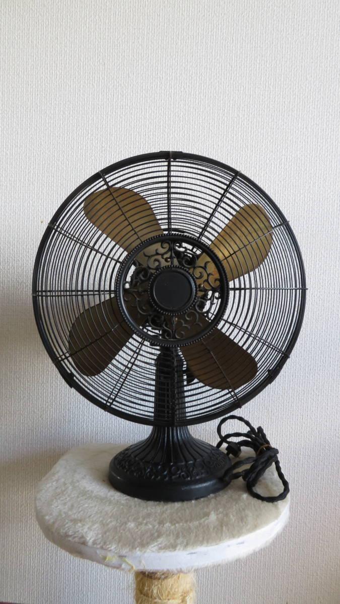 【骨董品】アンテイーク扇風機(鉄製扇風機)  メトロな扇風機_正面