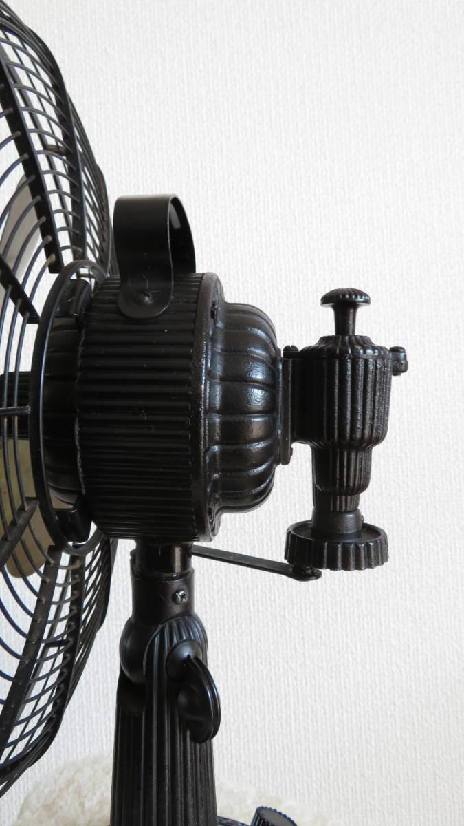 【骨董品】アンテイーク扇風機(鉄製扇風機)  メトロな扇風機_首振り箇所(横から)