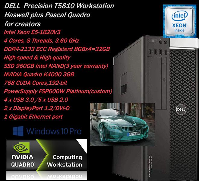 訳あり★クリエイター&画像・動画編集超高性能即戦力マシンCore i7超8CPU3.60GHz/新規格超高速メモリDDR4-32GB ECC/新品Intel SSD960GB