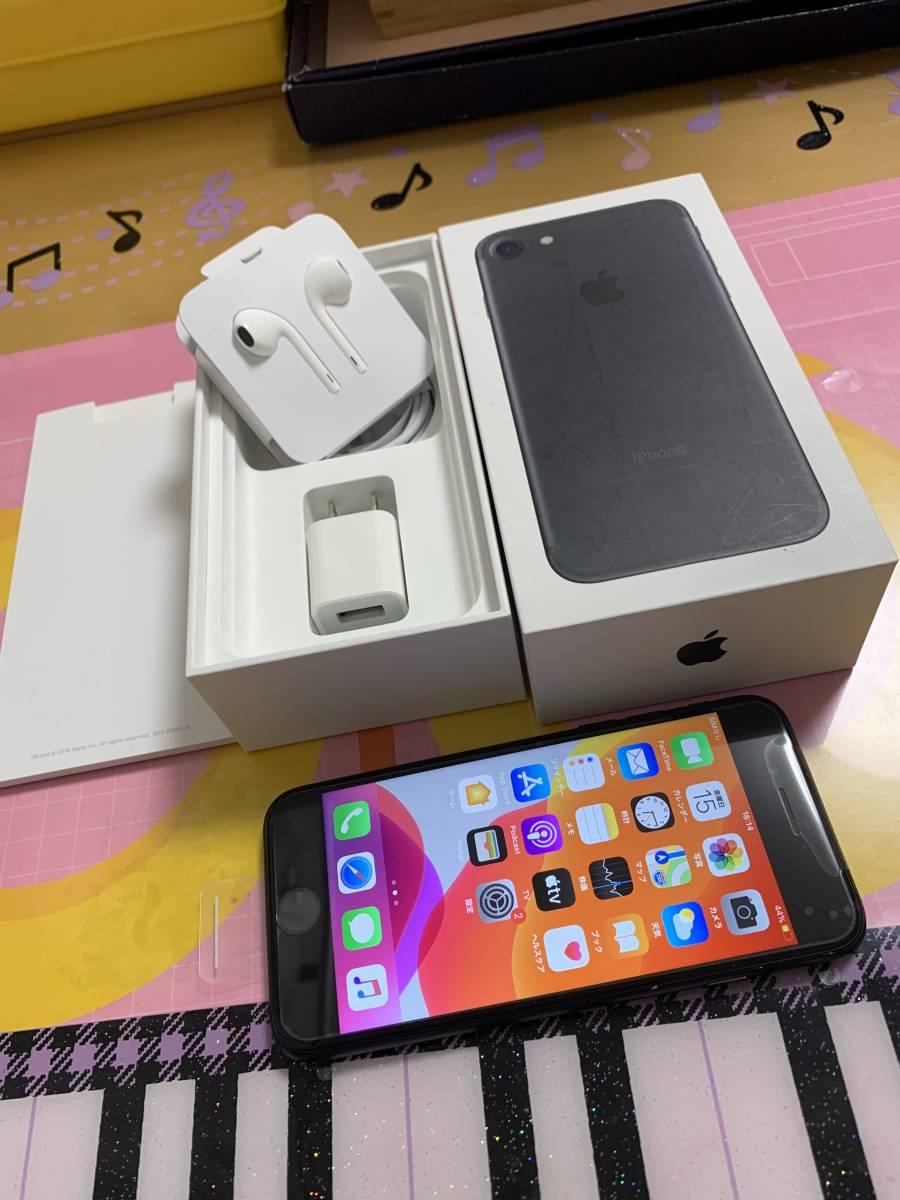 新品未使用 SIMフリー Apple iPhone7 128GB ブラック ソフトバング版 SIMロック解除済み