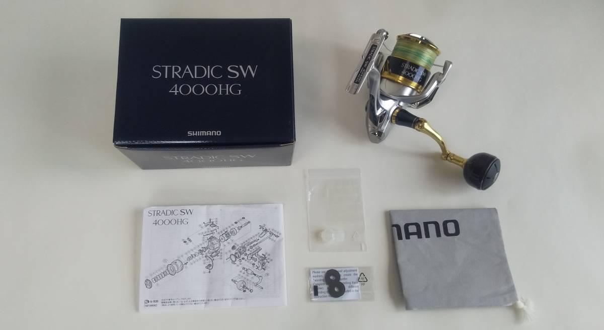 シマノ 18 ストラディック SW4000HG