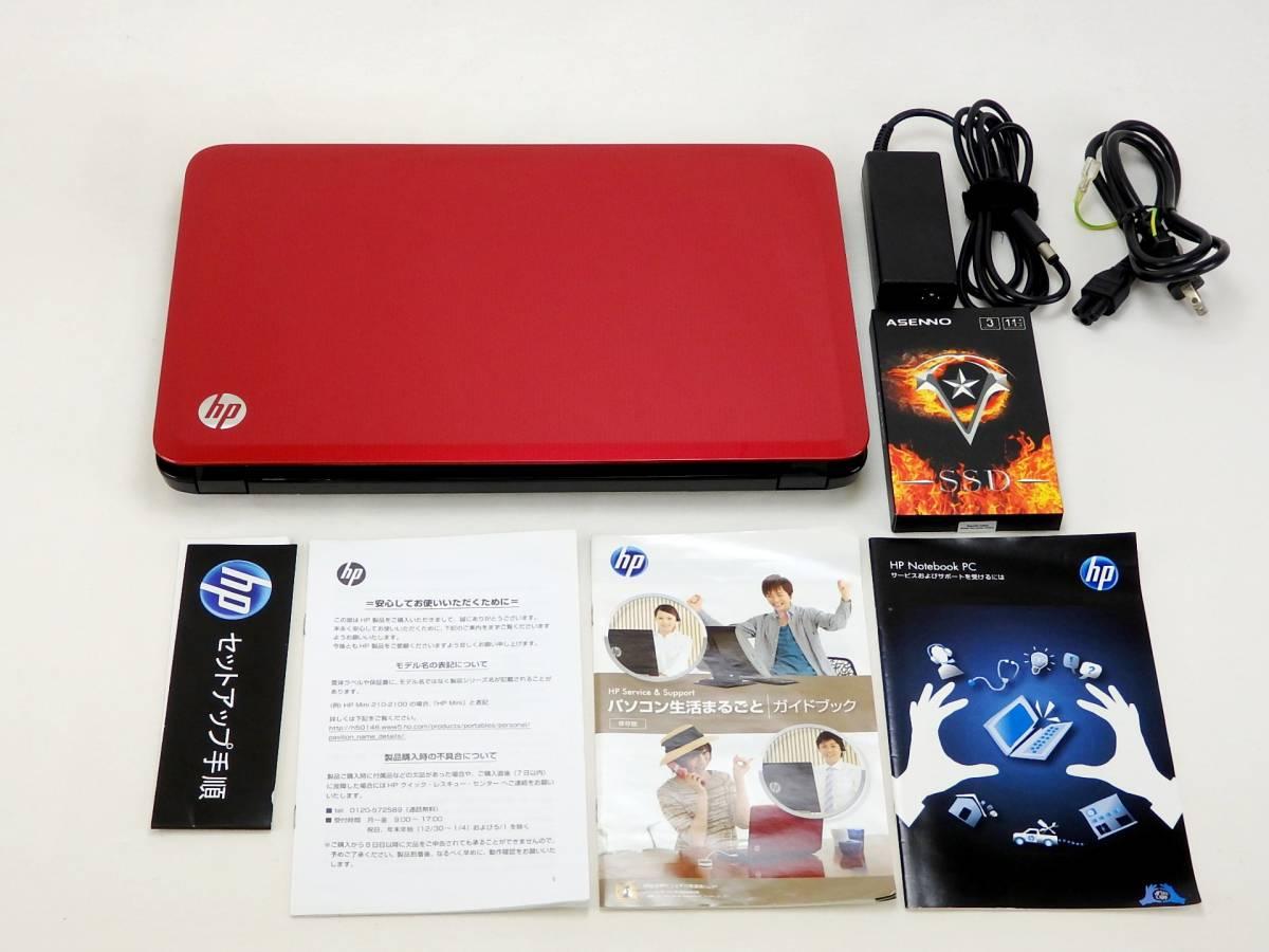 【ハイスぺ】Pavilion g6-2019TU☆新品SSD1TB/Core i7-3612QM/8GBメモリ☆15.6型ワイド/無線LAN/USB3.0/Sマルチ/Webカメラ/MS Office2019_画像10
