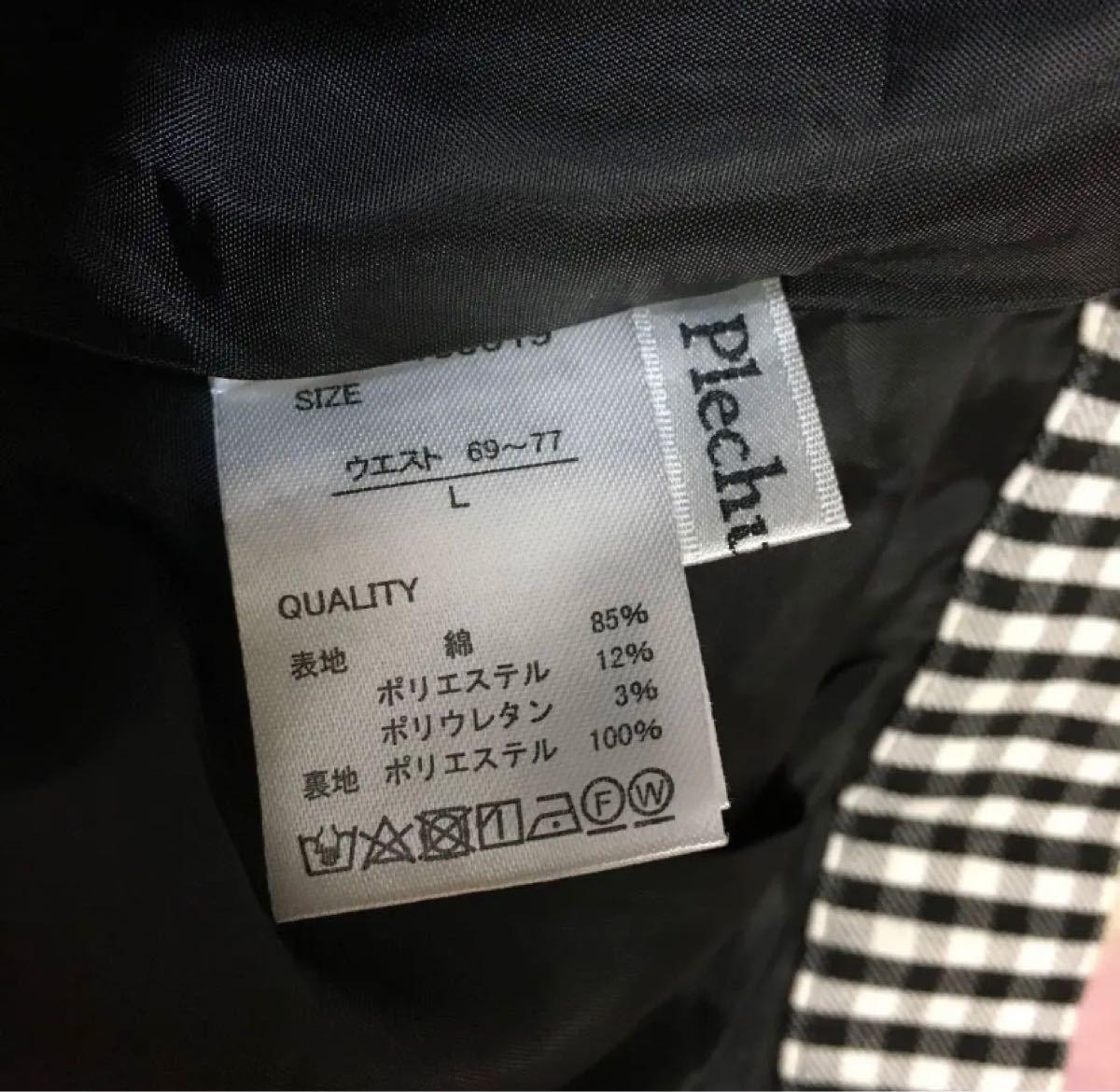 タイトミニスカート★Lサイズ