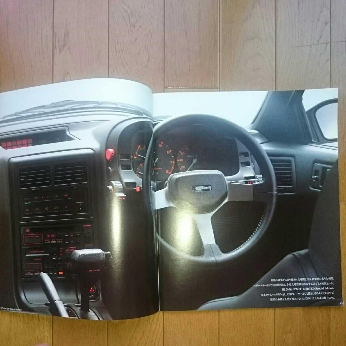 1987年4月・印無・FC3S・RX-7・前期型・36頁・カタログ&車両価格表_画像5