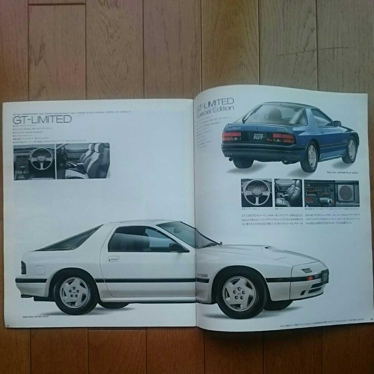 1987年4月・印無・FC3S・RX-7・前期型・36頁・カタログ&車両価格表_画像4