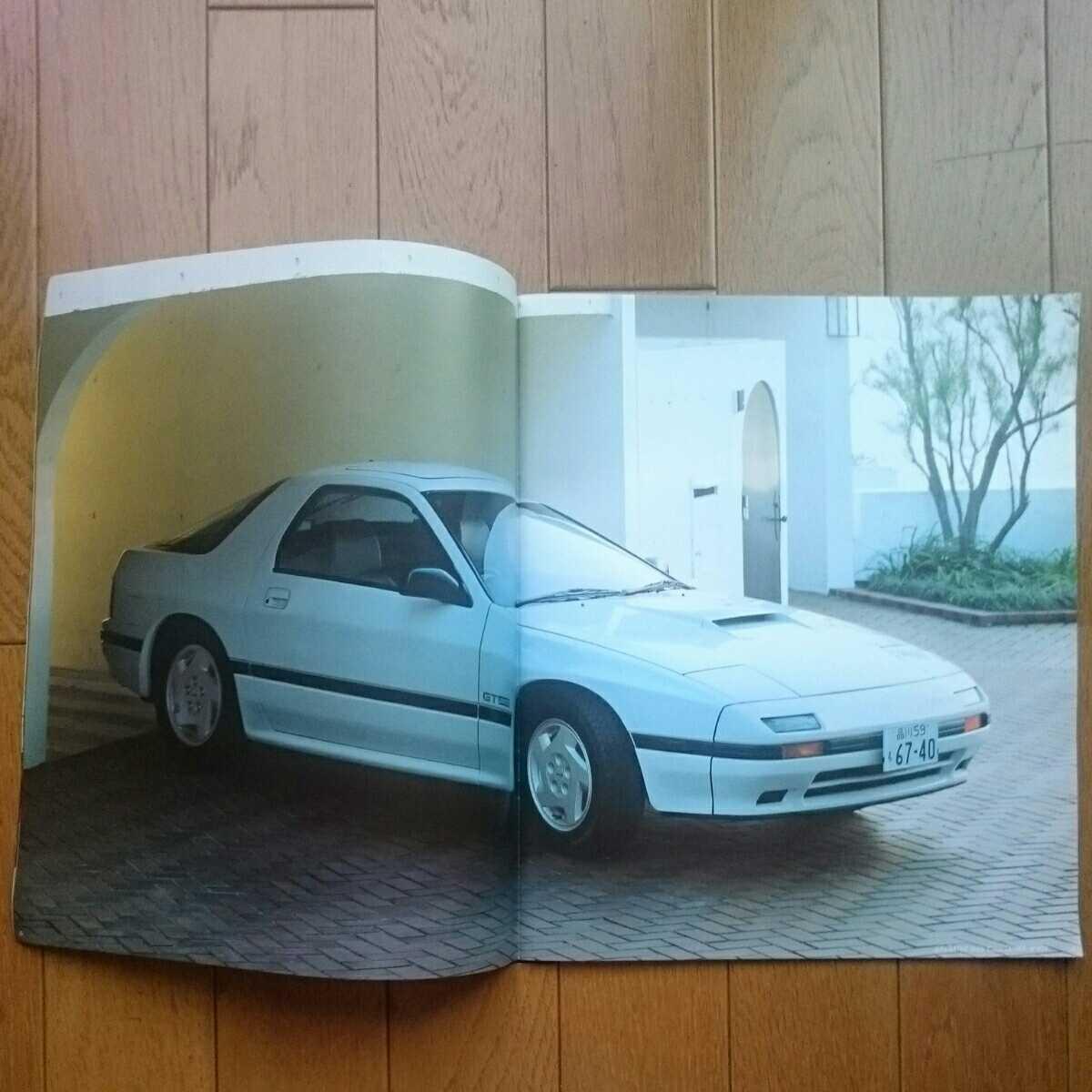 1987年4月・印無・FC3S・RX-7・前期型・36頁・カタログ&車両価格表_画像6