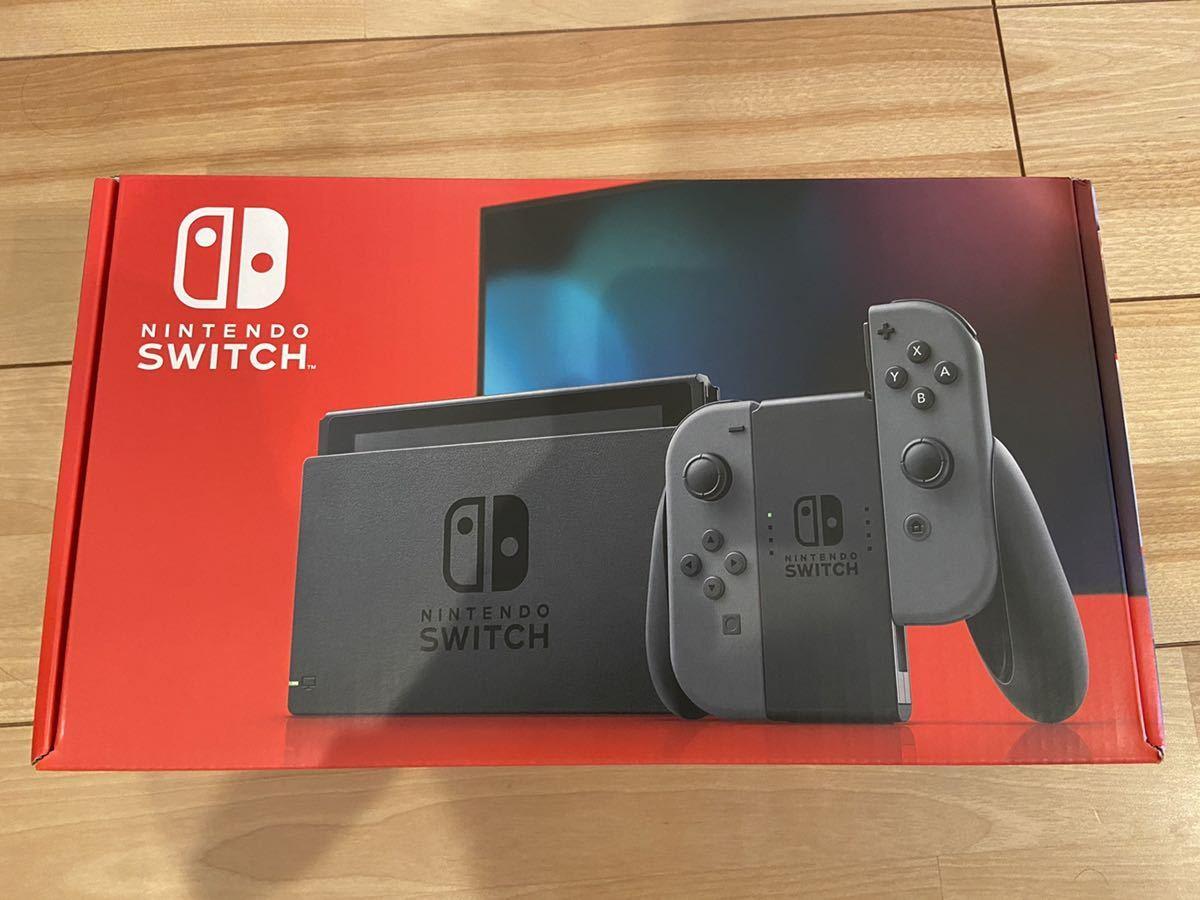 【新品未開封】【送料込み】【即日発送】Nintendo Switch 本体 グレー 任天堂 スイッチ バッテリー持続モデル 保証印あり