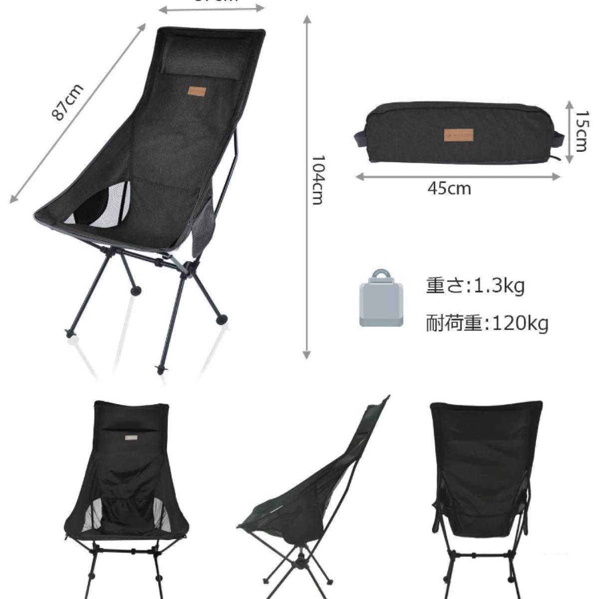 アウトドアチェア ハイバックチェア キャンプ 椅子 両側収納袋付き 超軽量