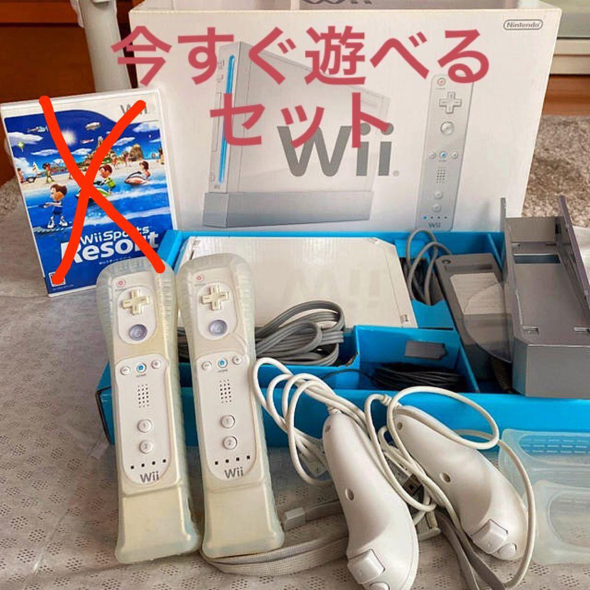 【☆ミスターオニオン様専用☆】「任天堂 Wii 本体」