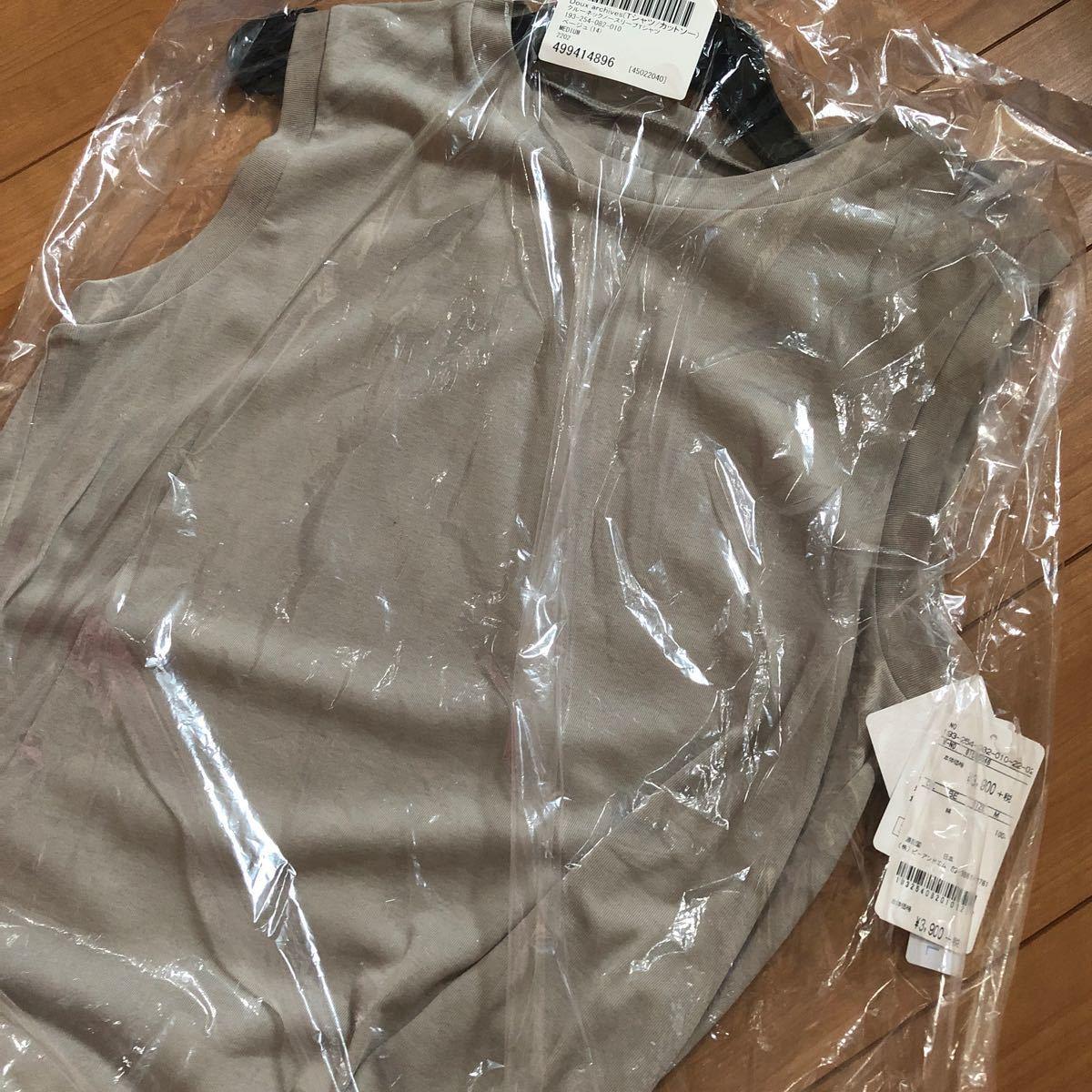 【DOUX ARCHIVES】 Tシャツ ノースリーブ クルーネック グレージュ