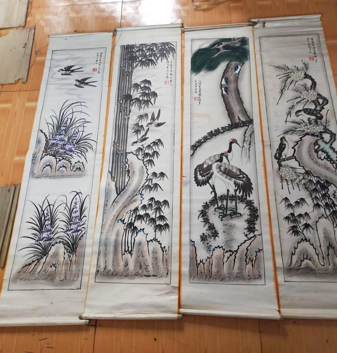 清時代 水墨畫【山水図 】手描き 絵を掛ける 賞品 文房道具_画像1
