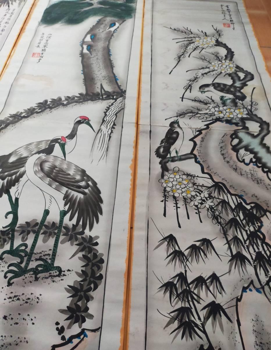 清時代 水墨畫【山水図 】手描き 絵を掛ける 賞品 文房道具_画像3