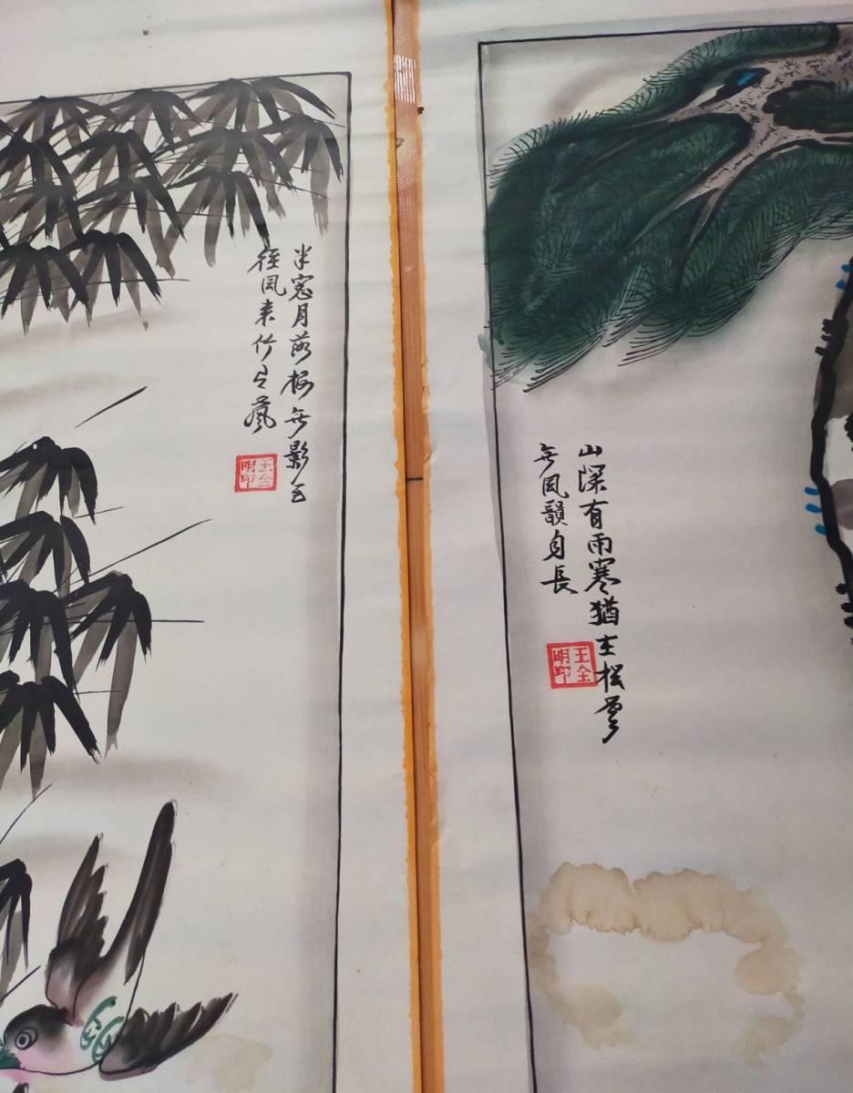 清時代 水墨畫【山水図 】手描き 絵を掛ける 賞品 文房道具_画像7