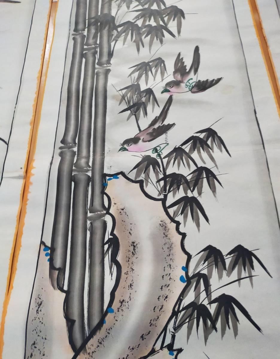 清時代 水墨畫【山水図 】手描き 絵を掛ける 賞品 文房道具_画像4