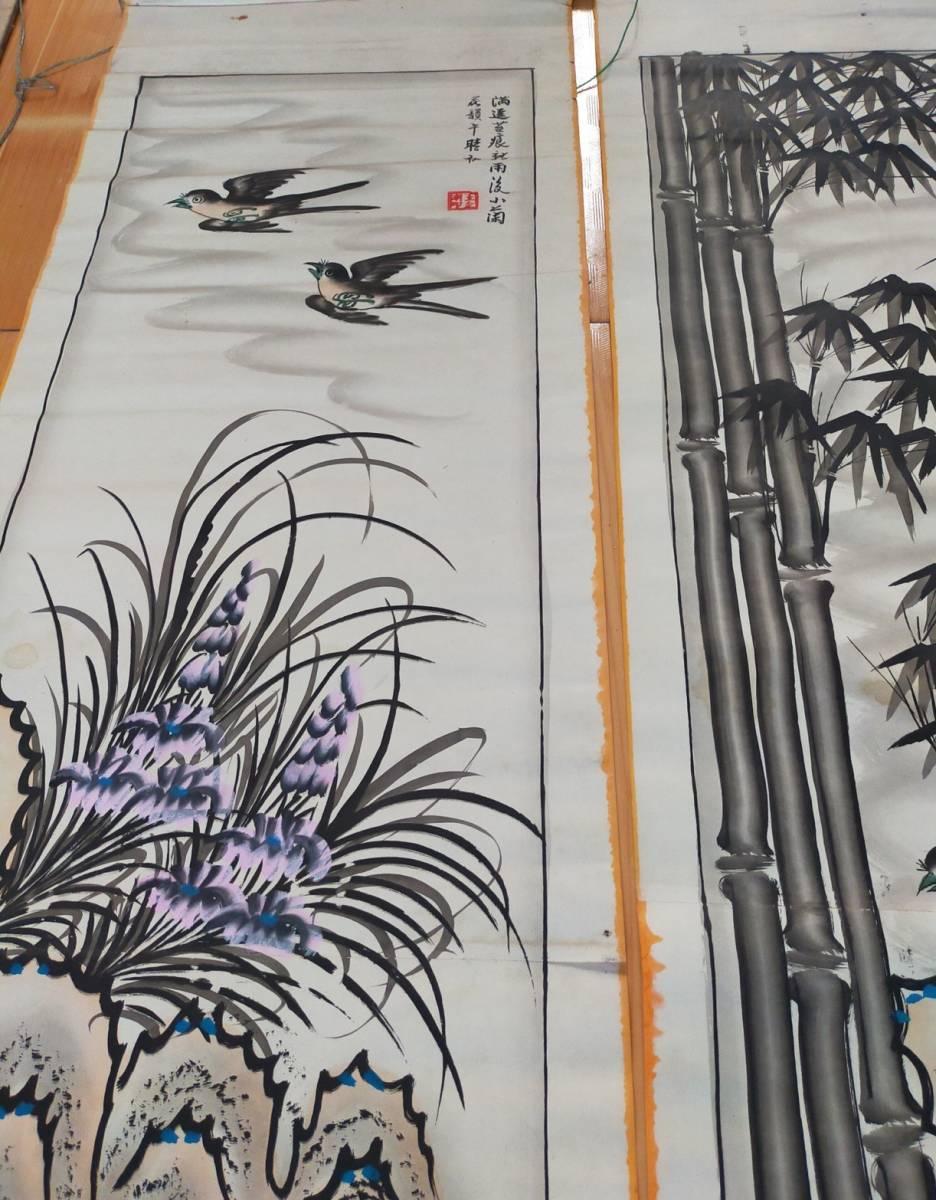 清時代 水墨畫【山水図 】手描き 絵を掛ける 賞品 文房道具_画像5