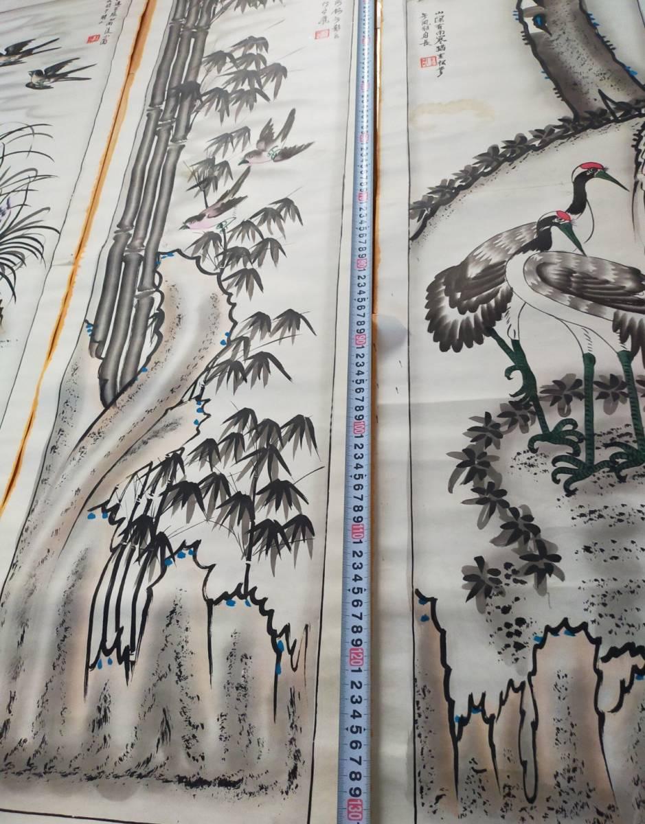 清時代 水墨畫【山水図 】手描き 絵を掛ける 賞品 文房道具_画像2