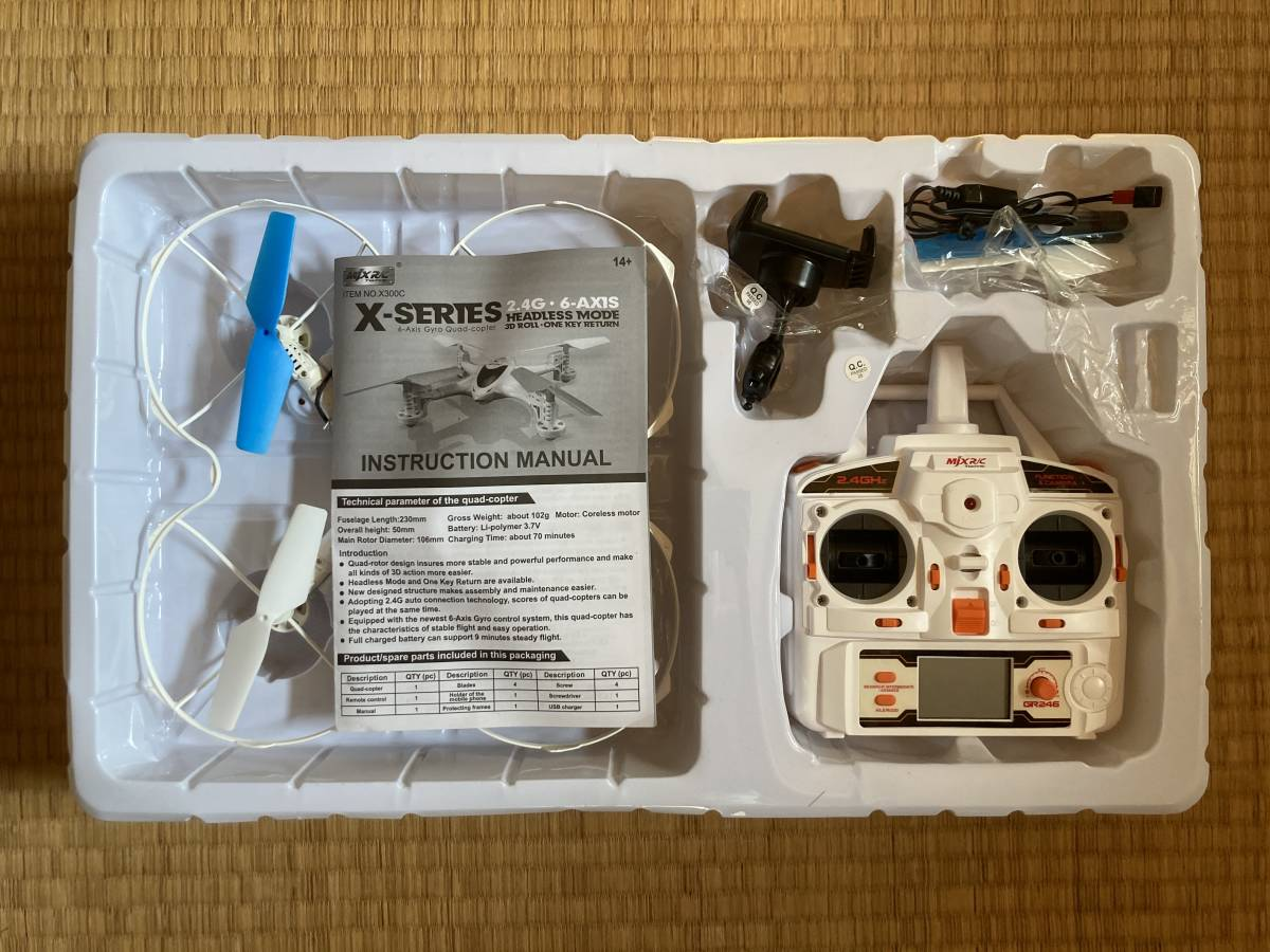 G Force 2.4GHz 4ch Quadcopter X300C FPV ドローン White